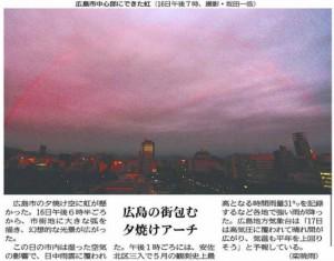 中国新聞-300x235